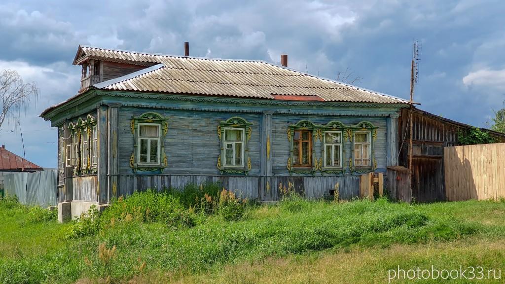 53 Деревянный дом в деревне Просеницы Меленковского района