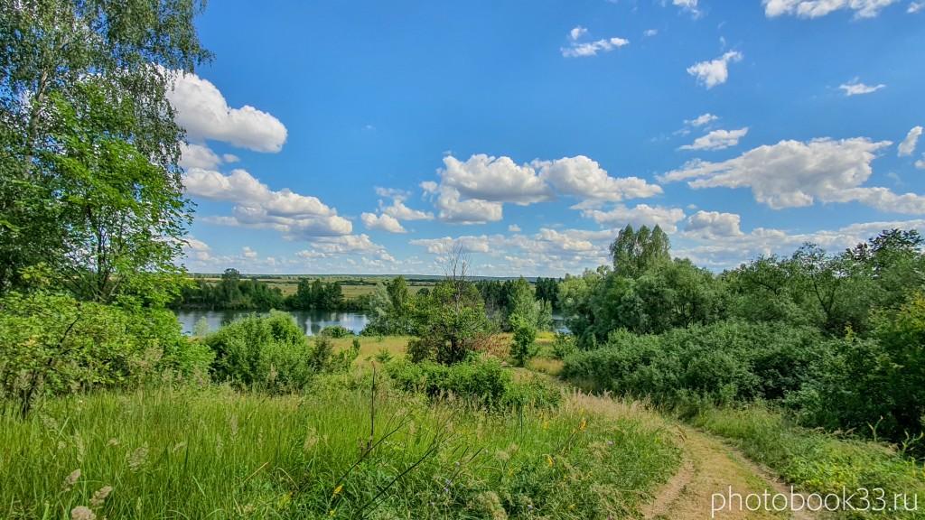 53 Озеро Урвановское в деревне Верхозерье