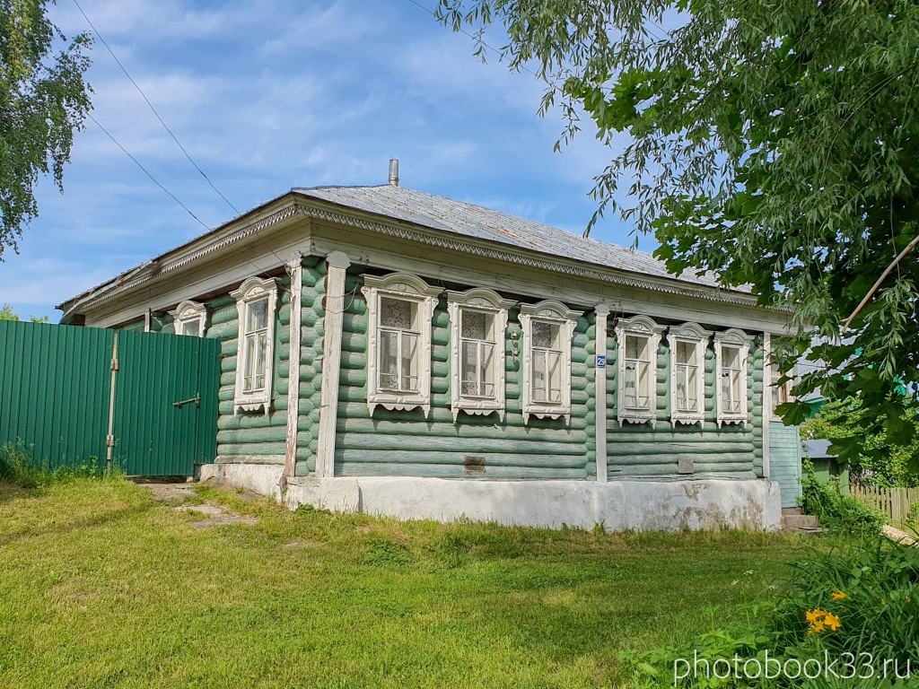 55 Деревянные дома в деревне Усад, Меленковский район