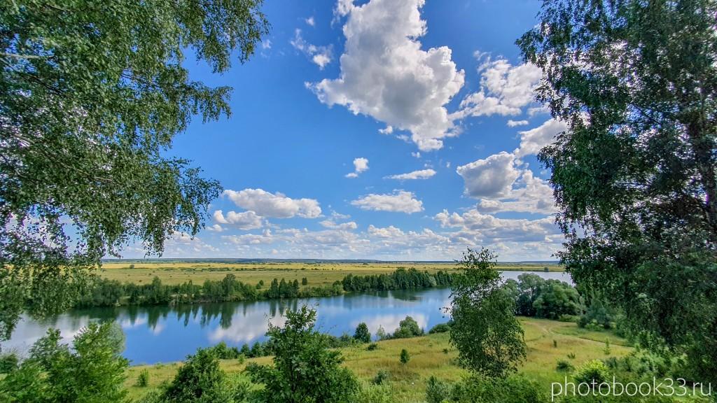 59 Красивый вид на Урвановское озеро, Верхозерье