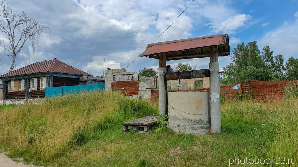 61 Колодец в деревне Просеницы Меленковский район