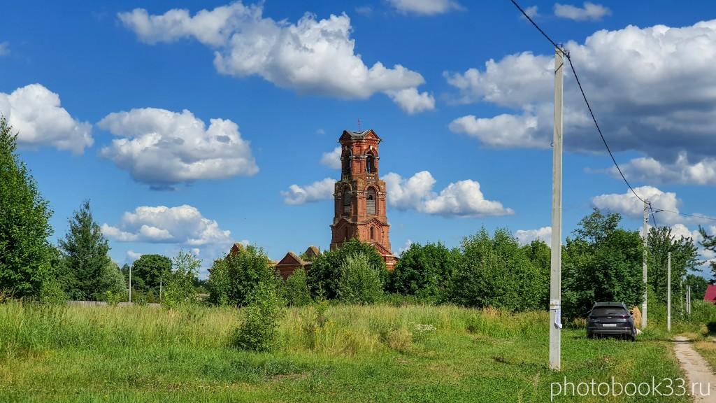 61 Церковь Казанской иконы Божией Матери, Верхозерье
