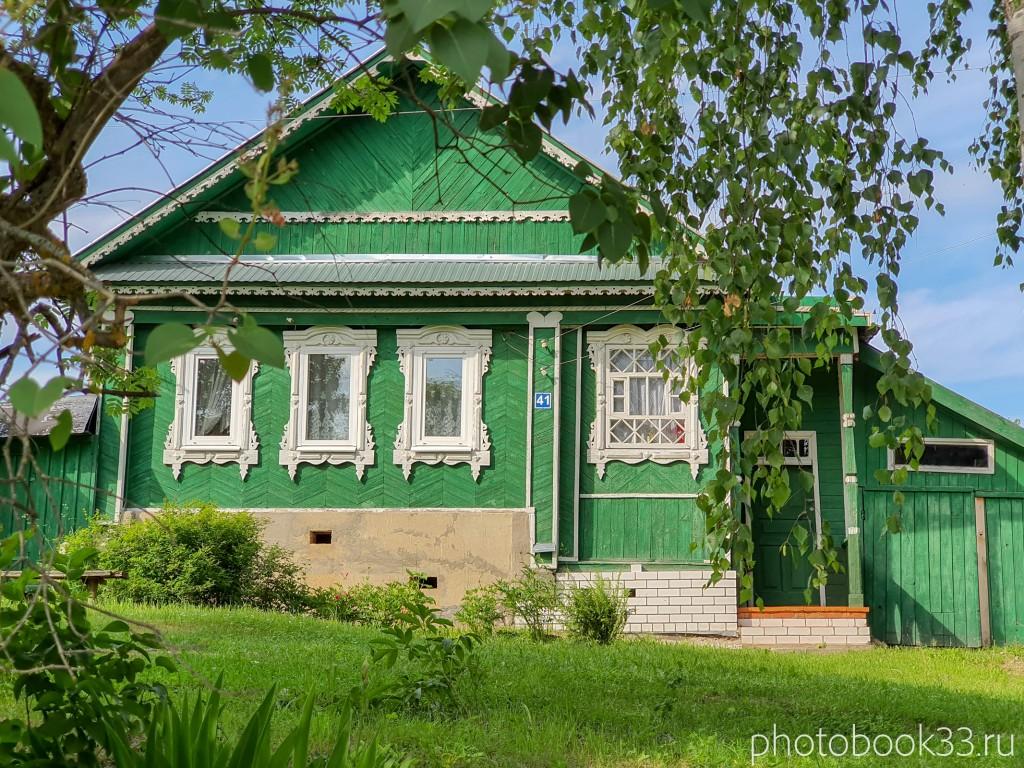 63 Деревянные дома в деревне Усад, Меленковский район