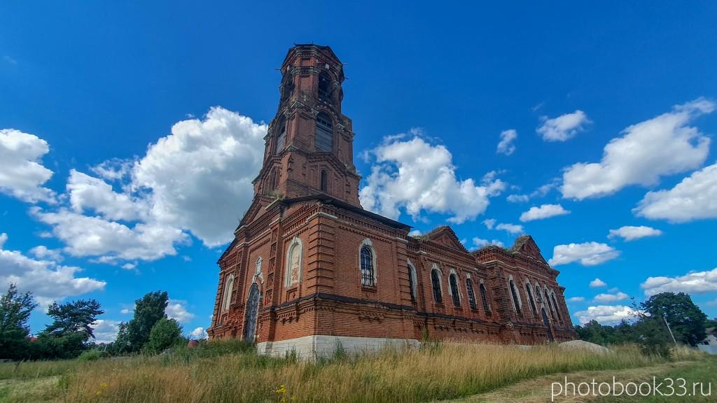 64 Церковь Казанской иконы Божией Матери, Верхозерье