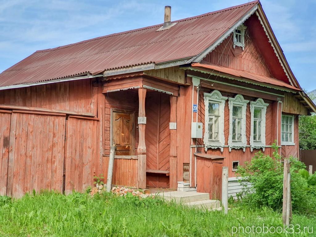 65 Деревянные дома в деревне Усад, Меленковский район