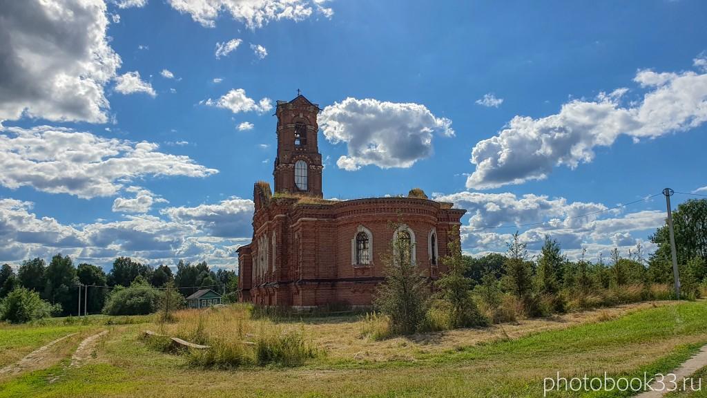 70 Церковь Казанской иконы Божией Матери, Верхозерье
