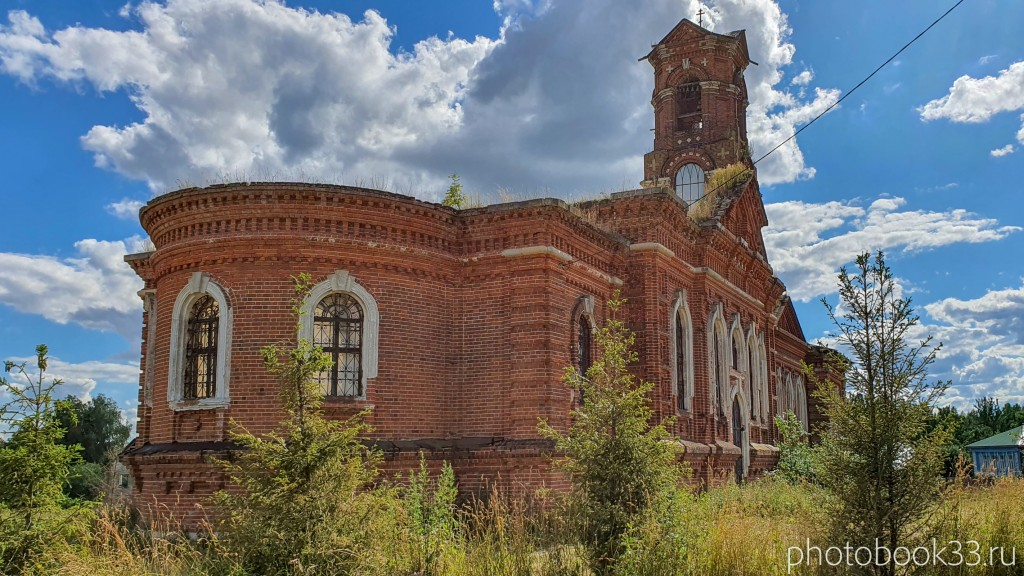 71 Церковь Казанской иконы Божией Матери, Верхозерье