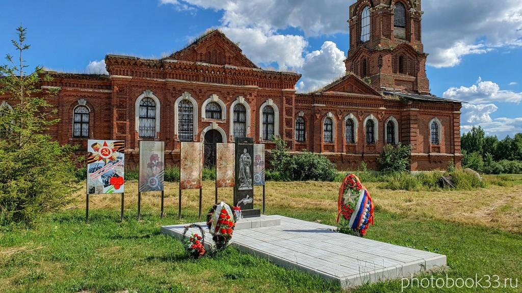 72 Церковь Казанской иконы Божией Матери, Верхозерье
