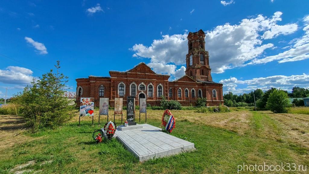 73 Церковь Казанской иконы Божией Матери, Верхозерье