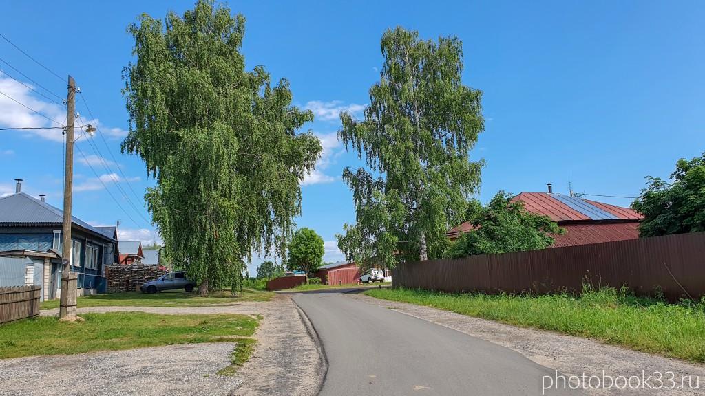 76 Асфальтированные дороги в Урваново, Меленковский район