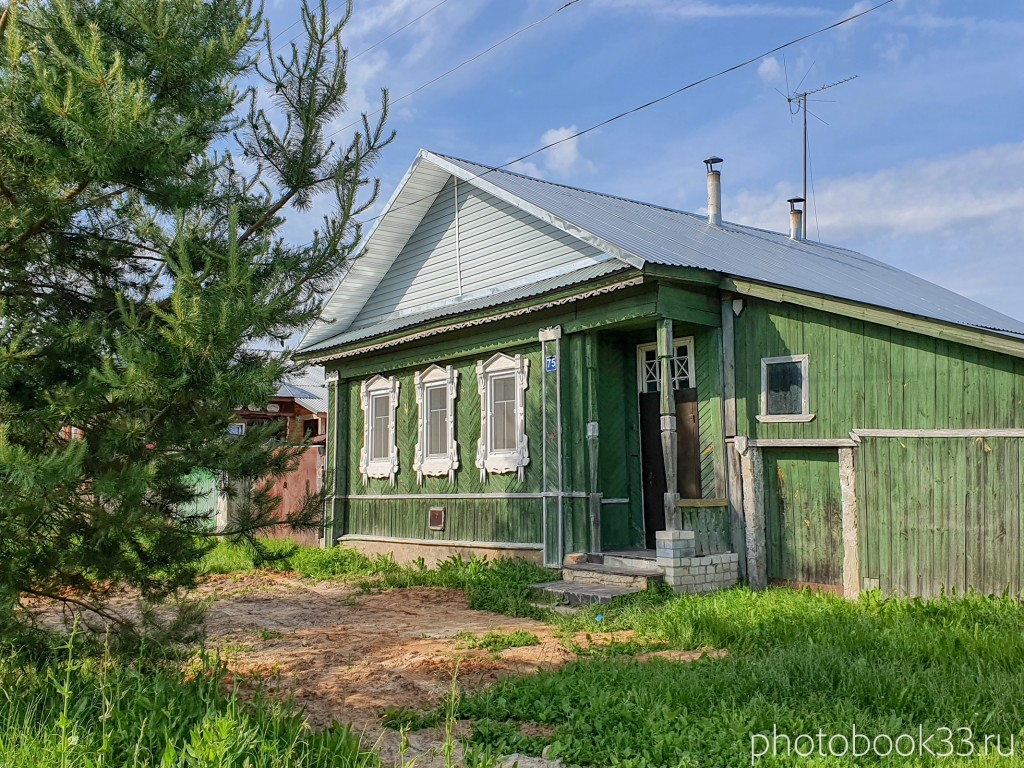 76 Деревянные дома в деревне Усад, Меленковский район