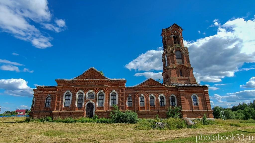 76 Церковь Казанской иконы Божией Матери, Верхозерье