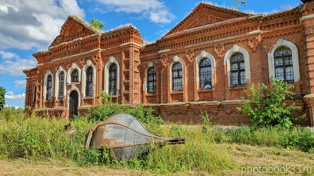 79 Церковь Казанской иконы Божией Матери, Верхозерье
