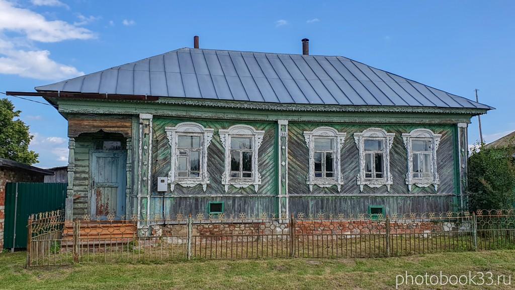 80 Деревянные дома села Урваново, Меленковский район