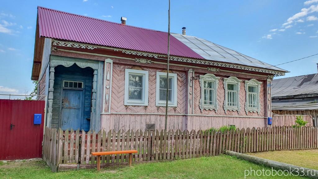 81 Деревянные дома села Урваново, Меленковский район