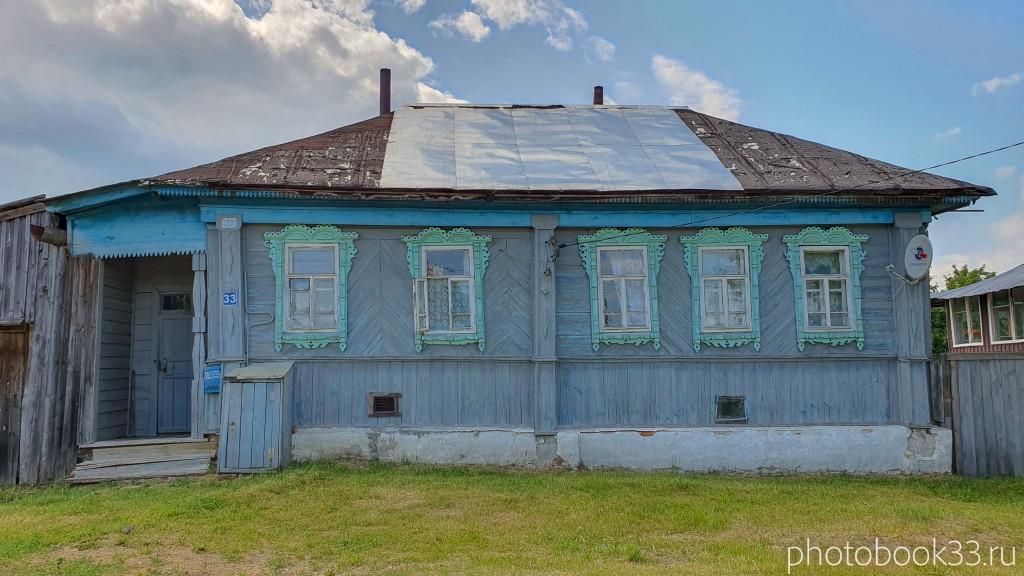 83 Деревянные дома села Урваново, Меленковский район