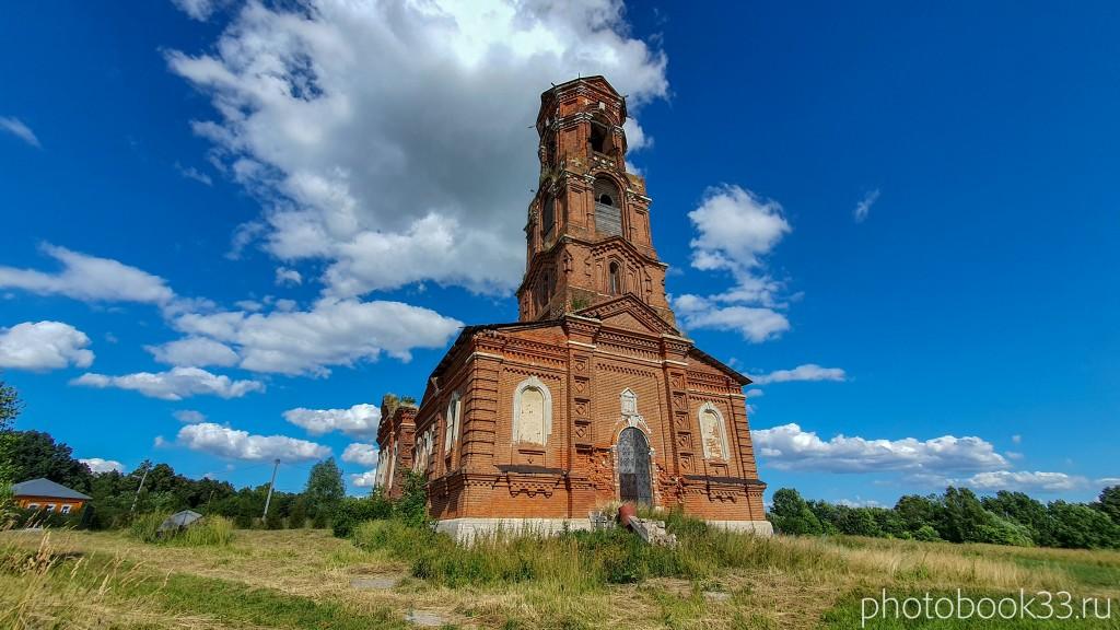 85 Церковь Казанской иконы Божией Матери, Верхозерье