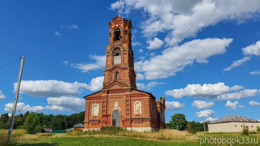 86 Церковь Казанской иконы Божией Матери, Верхозерье