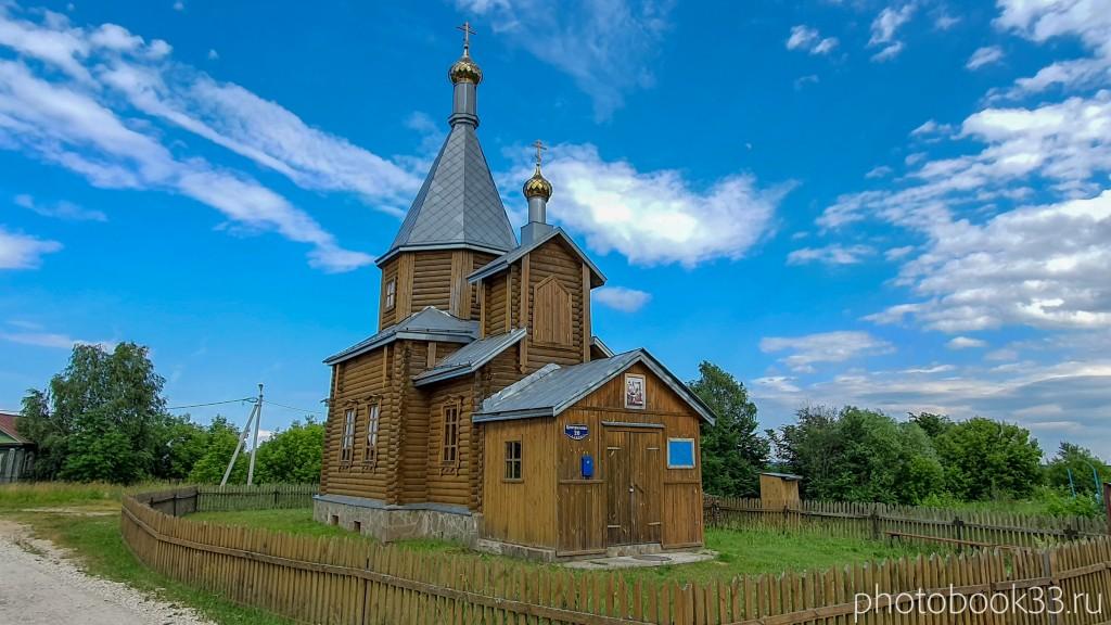 86 Церковь села Урваново, Меленковский район
