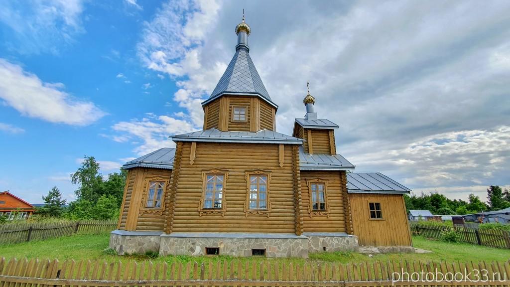 87 Церковь села Урваново, Меленковский район
