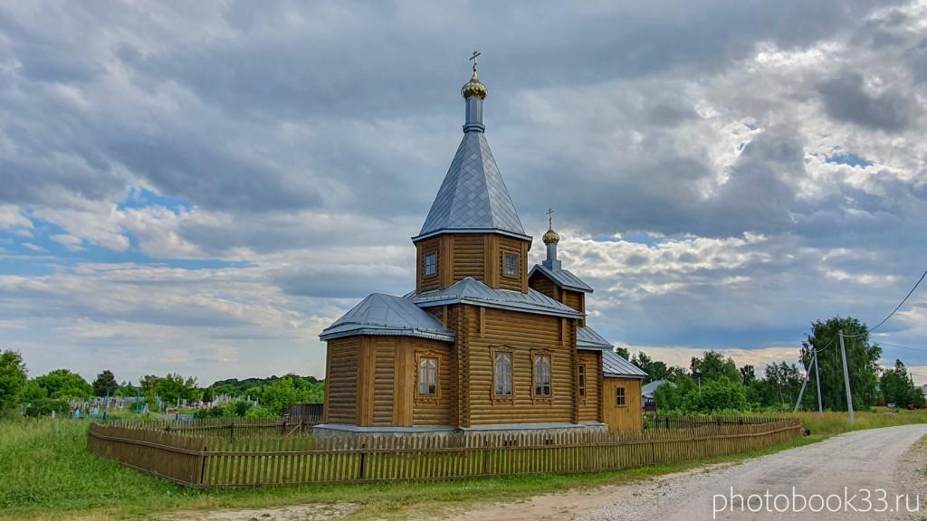 88 Церковь села Урваново, Меленковский район