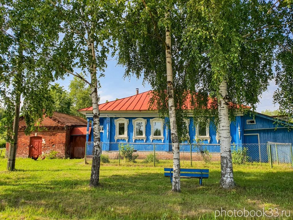 90 Деревянные дома в деревне Усад, Меленковский район