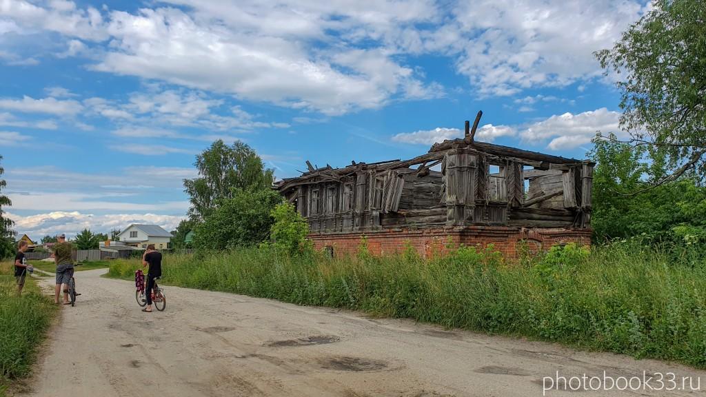 93 Дорога без асфальта в селе Урваново, Меленковский район