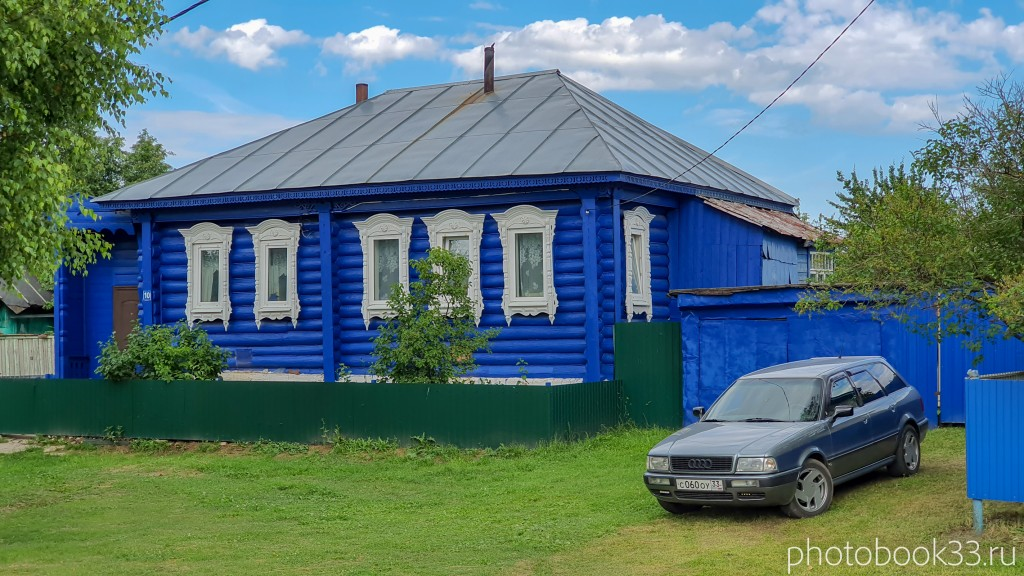 94 Деревянные дома села Урваново, Меленковский район
