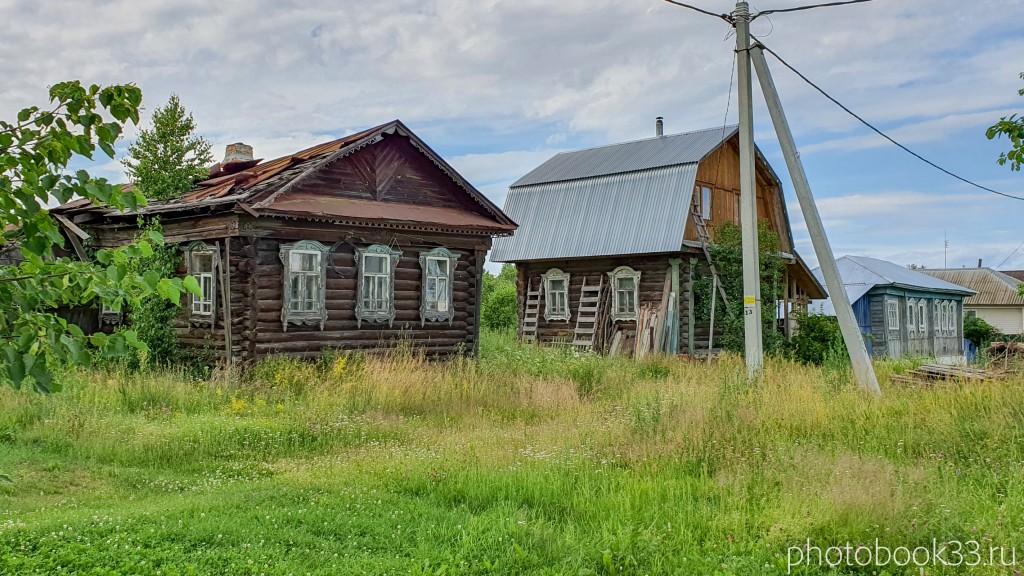 99 Деревянные дома села Урваново, Меленковский район