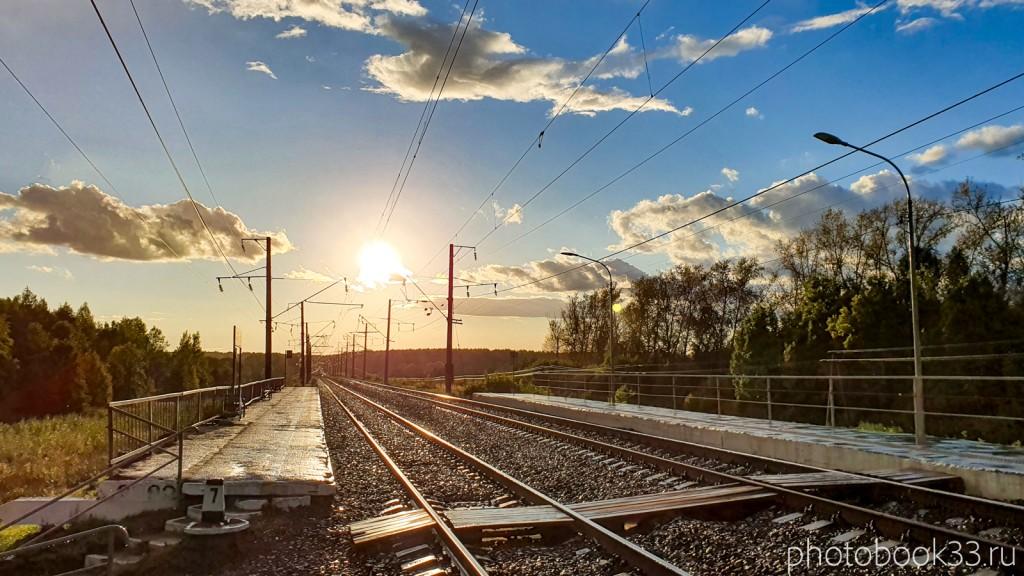 127 Жд станция О.п. 284 км, с. Лазарево