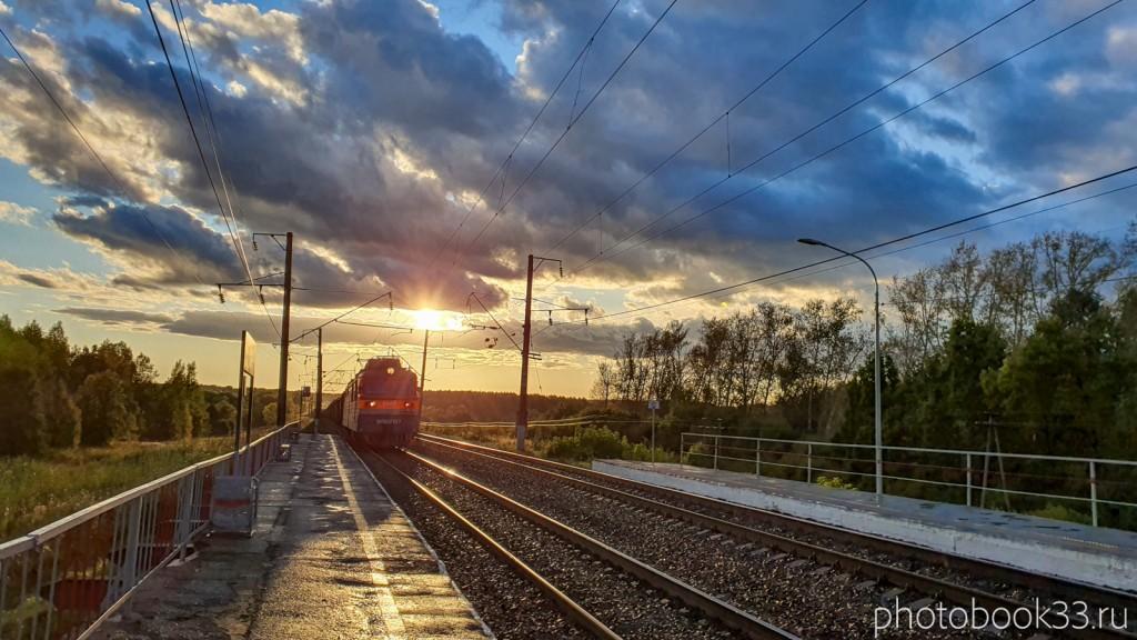 139 Поезд на жд станции о.п. 284 км, Лазарево