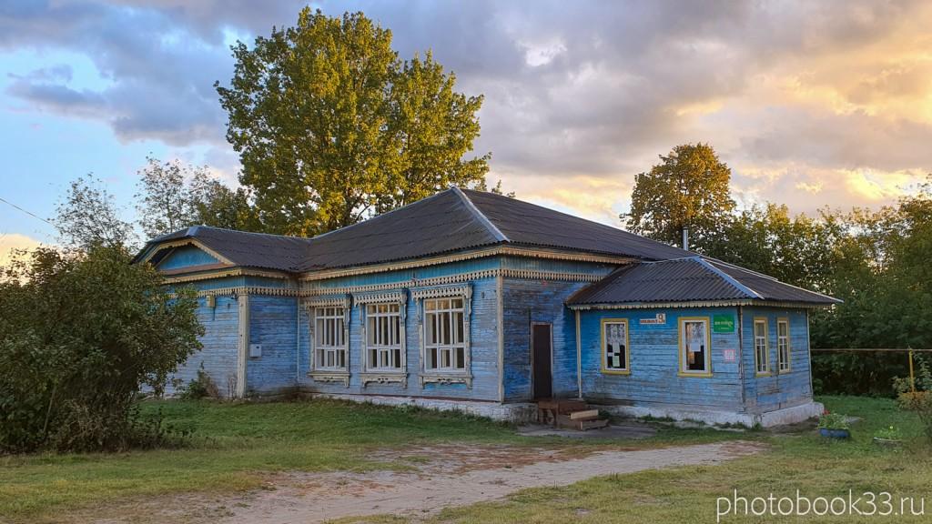 143 Дом Культуры в с. Лазарево, Муромский район