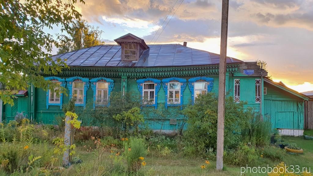 150 Деревянный дом в с. Лазарево, Муромский район