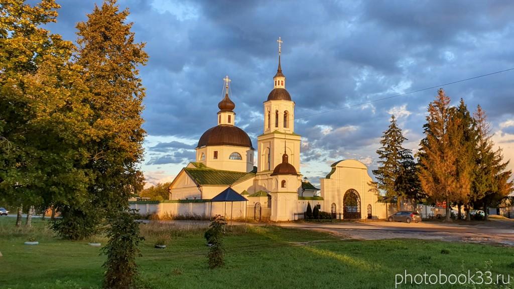 152 Церковь Михаила Архангела. Лазарево, Муромский район