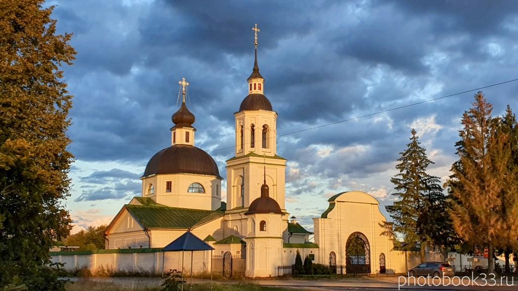 153 Церковь Михаила Архангела. Лазарево, Муромский район