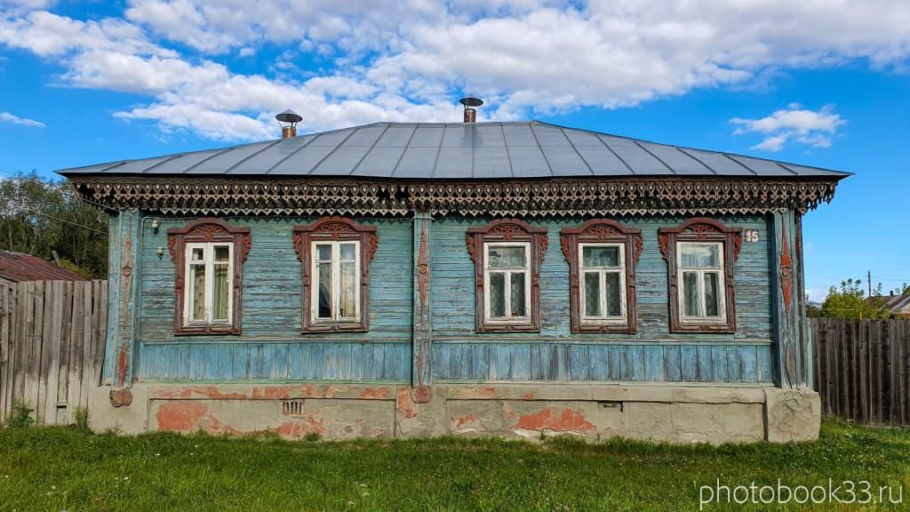 16 Деревянный дом в селе Лазарево, Муромский район