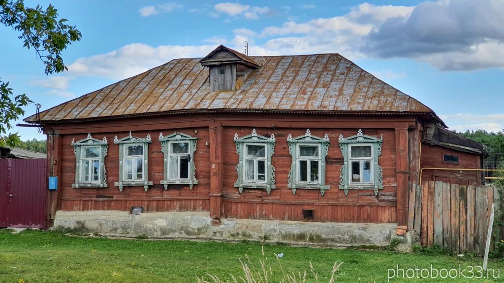 40 Деревянный дом в с. Лазарево, Муромский район