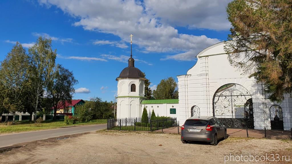 41 Церковь Михаила Архангела. Лазарево, Муромский район
