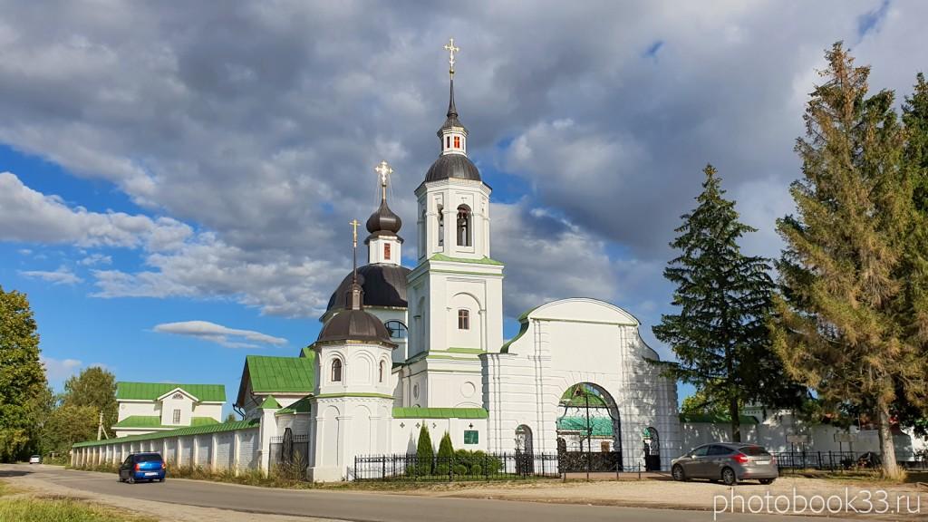 42 Церковь Михаила Архангела. Лазарево, Муромский район