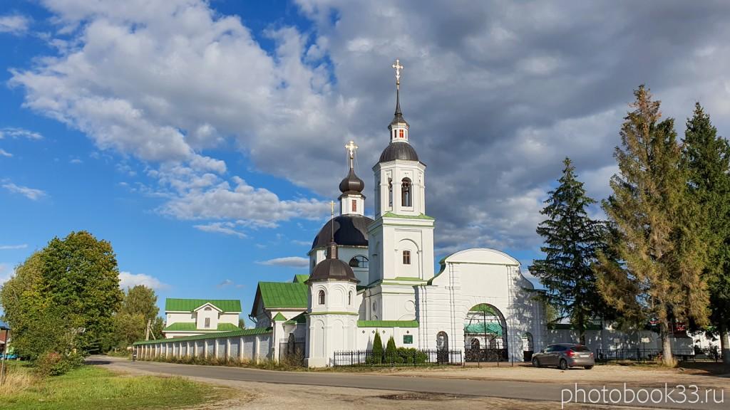 44 Церковь Михаила Архангела. Лазарево, Муромский район