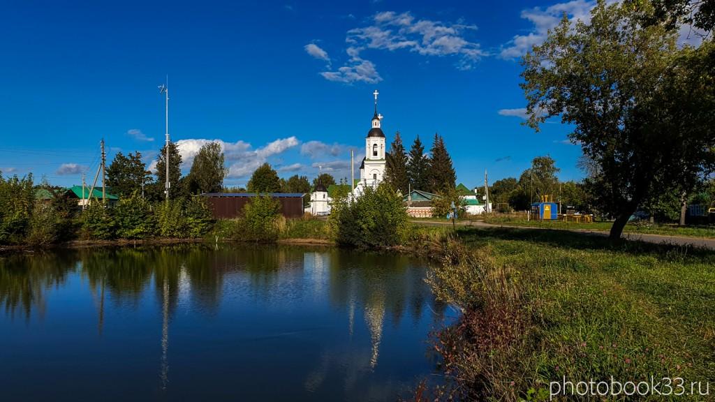 46 Церковь Михаила Архангела. Лазарево, Муромский район