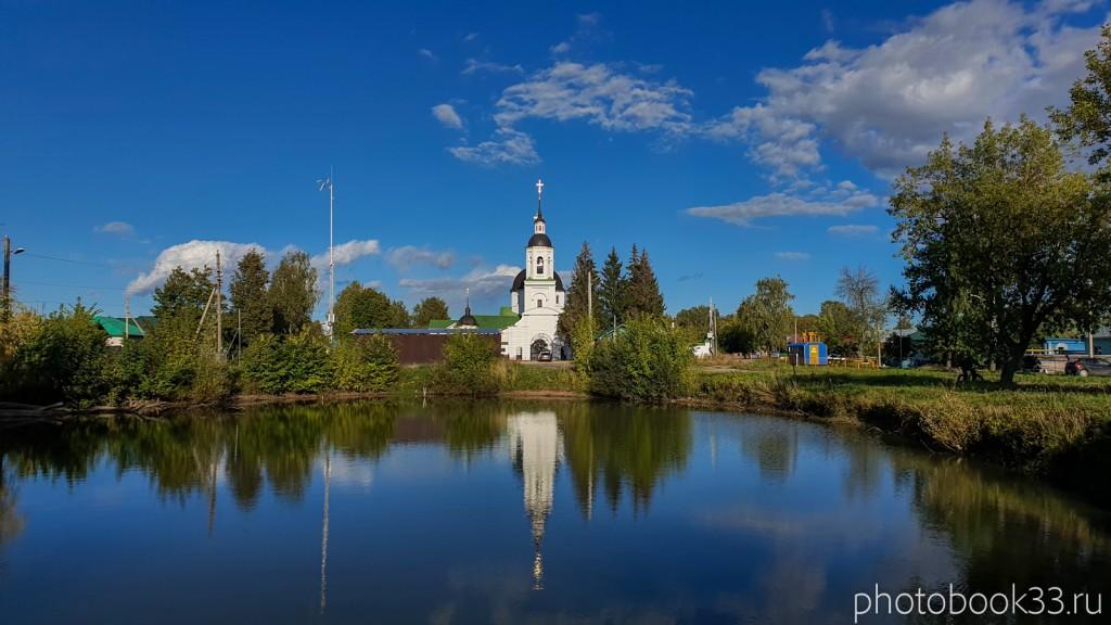 47 Церковь Михаила Архангела. Лазарево, Муромский район