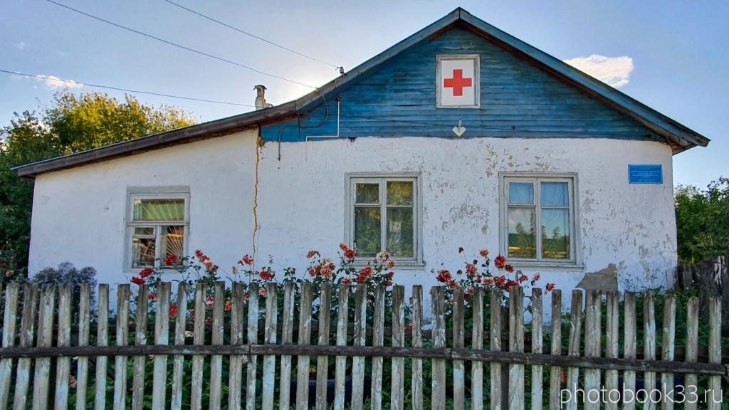 50 Больница в селе Лазарево, Муромский район