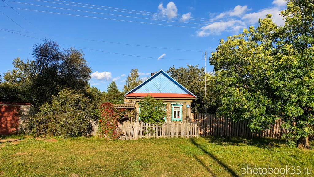 80 Деревянный дом с. Лазарево, Муромский район