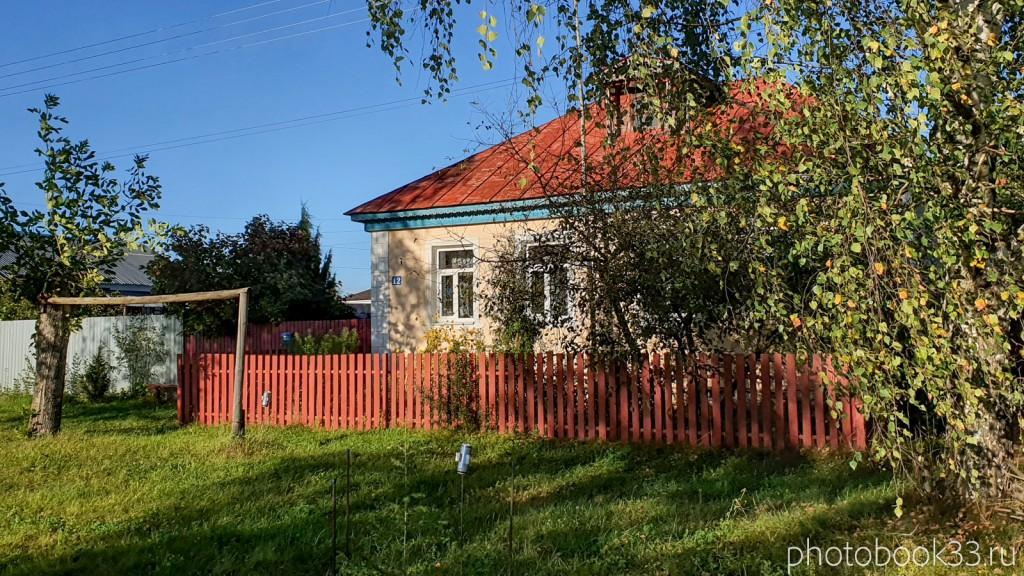 81 Деревянный дом с. Лазарево, Муромский район