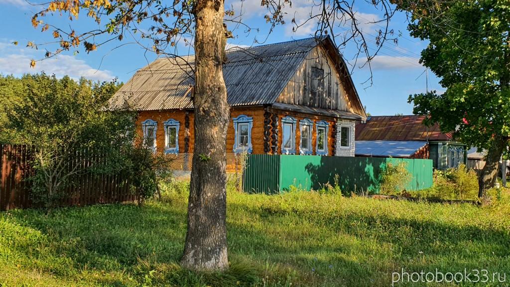 84 Деревянный дом с. Лазарево, Муромский район