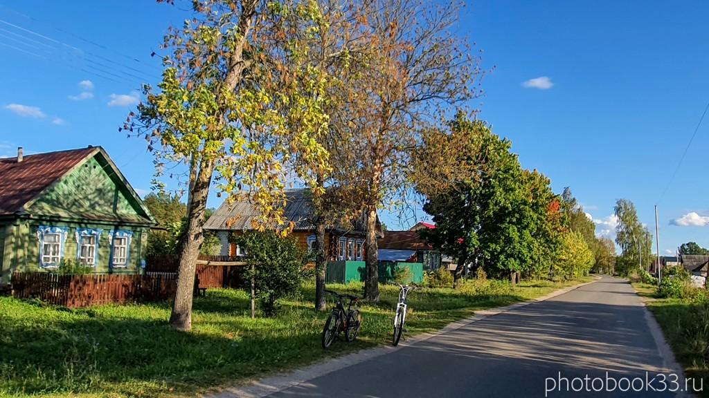 88 Улица Школьная в с. Лазарево, Муромский район