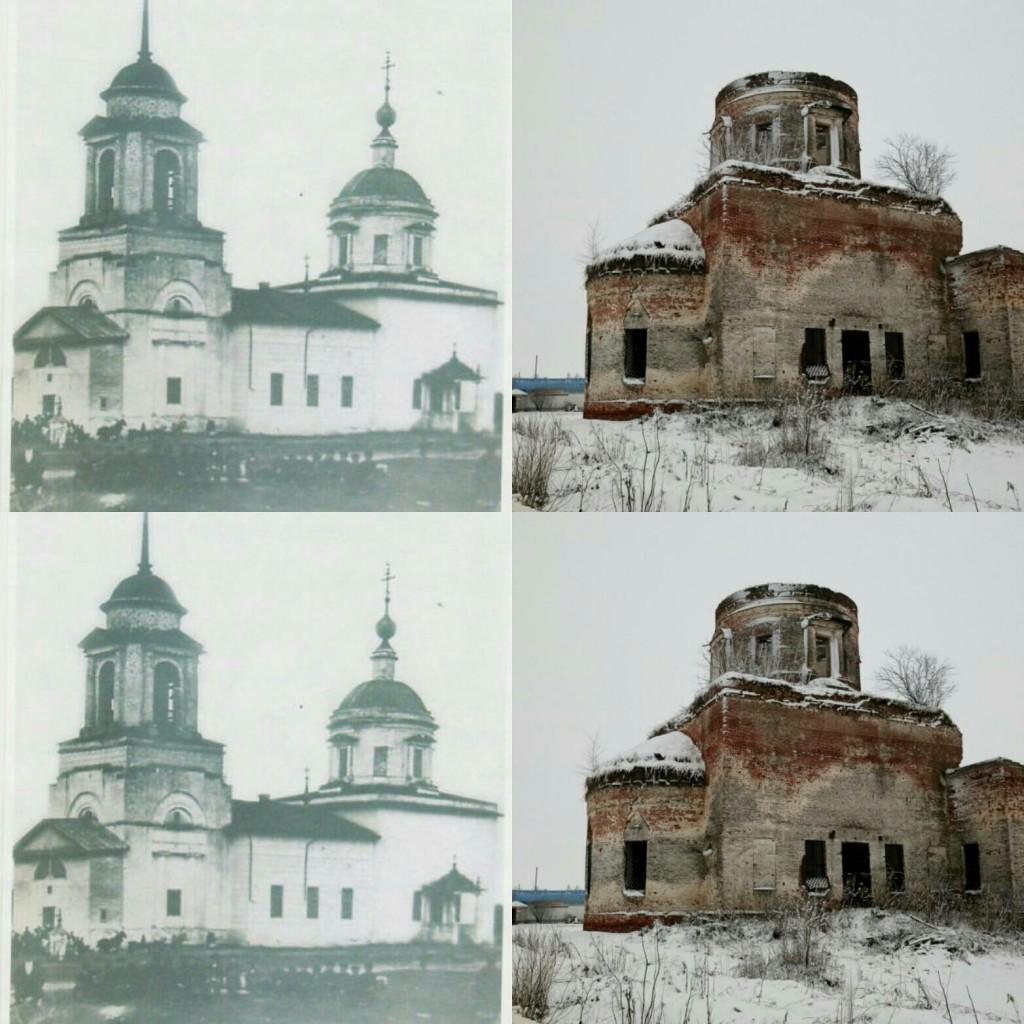 Денятинский храм. Какой был до революции и сейчас после разрушения.