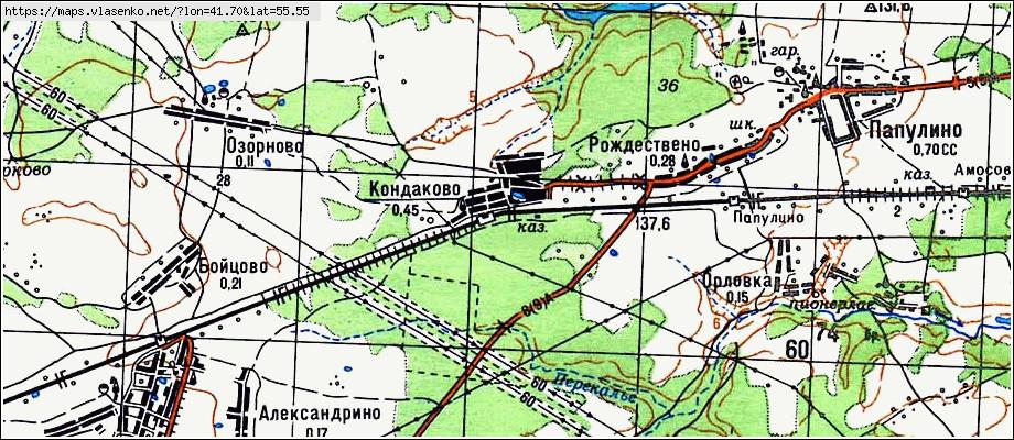 Старая карта с деревней Кондаково