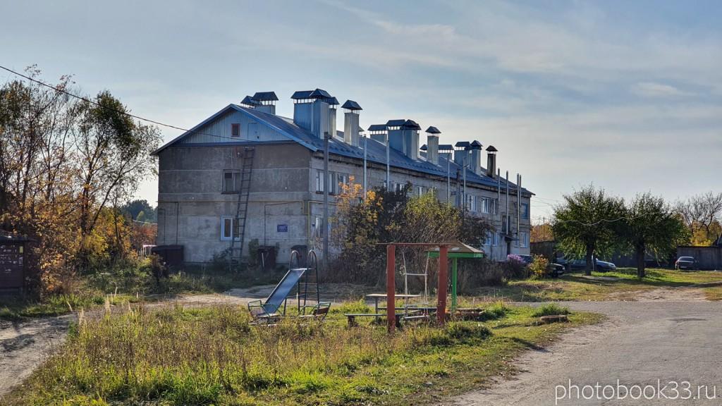02 Многоквартирный дом в Кондаково Меленковского района